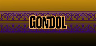 GondolBeauty